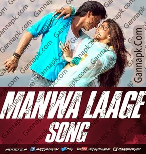 Happy New Year Songs Download - Hungamacom